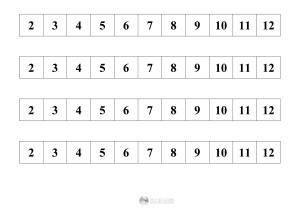 cyfry 2-12 w rzędach
